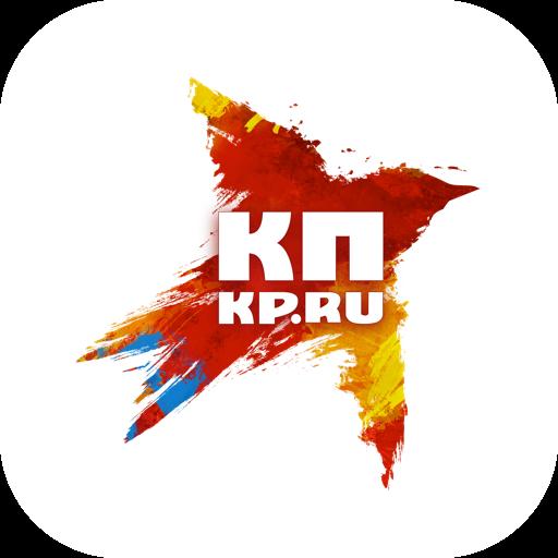 KP.RU - Комсомольская правда