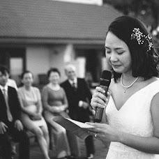 Nhiếp ảnh gia ảnh cưới Trung Dinh (ruxatphotography). Ảnh của 14.09.2018