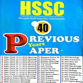 Haryana Previous Year Papers