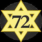 72 Nombres de Di-s icon
