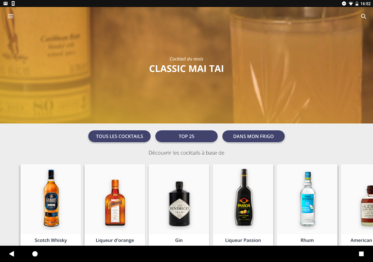 Atelier Cocktail- screenshot