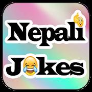 Nepali Jokes : Latest नेपाली जोक्स (Hit+Best)