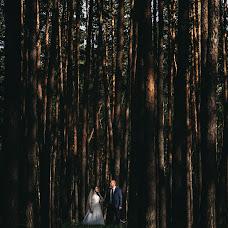 Wedding photographer Vyacheslav Skochiy (Skochiy). Photo of 23.05.2017