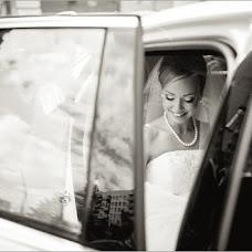 Wedding photographer Sergey Nikitin (medsen). Photo of 19.12.2013