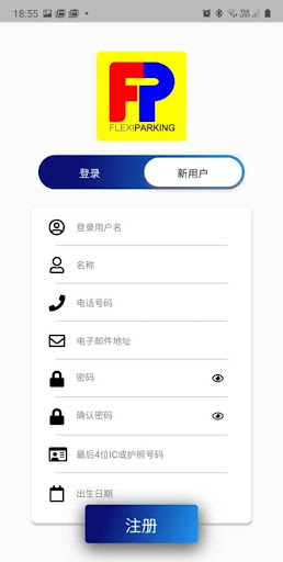 Flexi Parking 2.0 android2mod screenshots 7