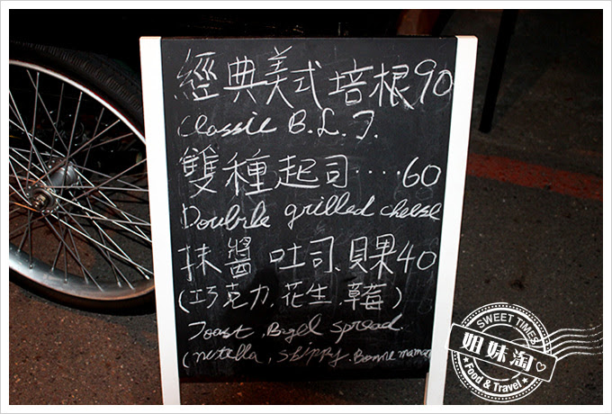 Full Sandwich菜單