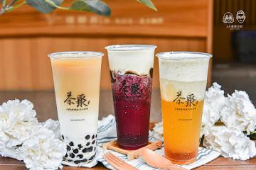 茶聚彰化永安店