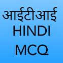 ITI MCQ HINDI icon