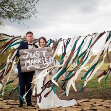 Wedding photographer Sergey Voylokov (VoilokovSergey). Photo of 12.04.2015