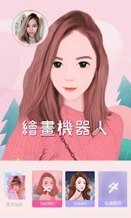 美圖秀秀Meitu - 美顏自拍, 修圖, 照片編輯器 Screenshot