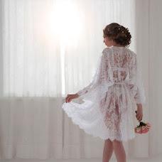 Wedding photographer Natalya Zvyaginceva (FotoTysik). Photo of 27.04.2015