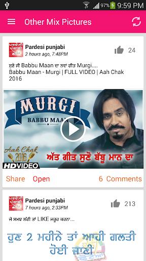 Att Punjabi Photos And Videos