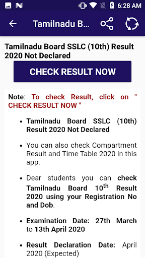 Tamilnadu Board Result 2020, SSLC & HSC Result screenshot 3