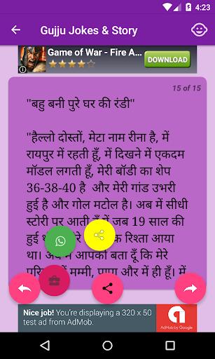 hindi nagi varta