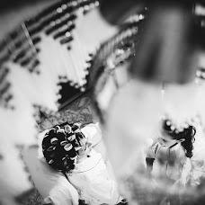 Hochzeitsfotograf Alessandro Delia (delia). Foto vom 16.11.2017