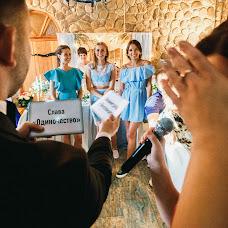 Wedding photographer Viktor Vysockiy (VikStrel). Photo of 29.09.2016