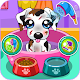 Caring for puppy salon (game)