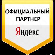 Регистрация и работа на своем авто в Яндекс.Такси icon