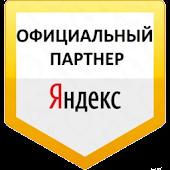 Tải Game Регистрация и работа на своем авто в Яндекс.Такси