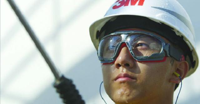 Long Châu – Đơn vị bán kính bảo hộ lao động uy tín nhất tại TPHCM