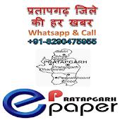 Pratapgarh Samachar
