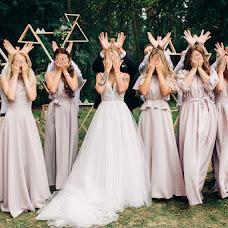 Wedding photographer Olga Klimuk (olgaklimuk). Photo of 31.01.2018