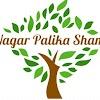 Nagar Palika Shamli APK