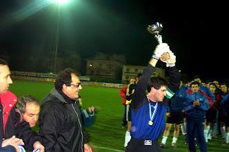 Photo: 2001-02 ΑΕΚ Κυπελλούχος ΕΠΣ Κοζάνης
