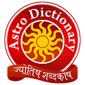 Astro Dictionary
