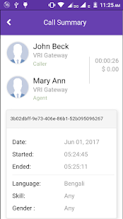 VRI Gateway- screenshot thumbnail