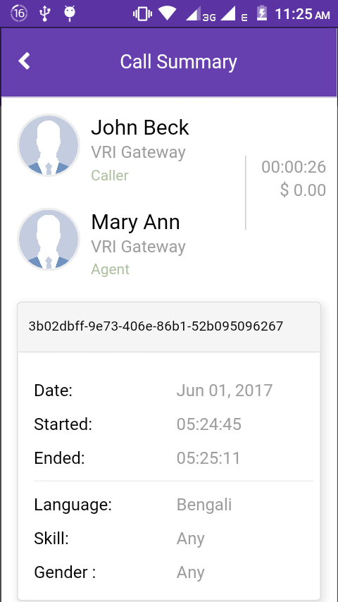 VRI Gateway- screenshot