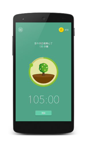 App 世貿中心交易市場APK for Windows Phone | Download Android ...