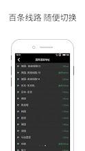 翻墙 VPN(免费版) screenshot thumbnail