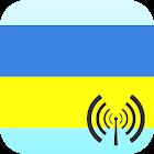 Украинское Радио Онлайн icon
