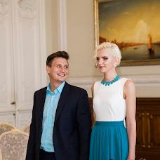 Wedding photographer Aleksandra Martynova (id5860415). Photo of 09.07.2017