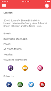 SOHO Square Sharm El-Sheikh- screenshot thumbnail