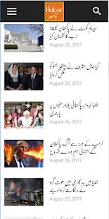 Urdu.HabarNama.com - náhled