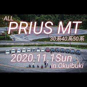 プリウス ZVW30 のカスタム事例画像 丸ちゃんさんの2020年09月17日03:08の投稿