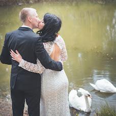 Wedding photographer Diana Korysheva (dikor). Photo of 14.10.2015