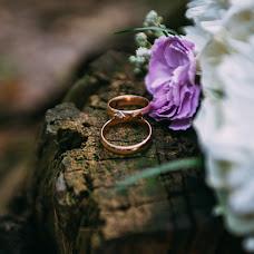 Wedding photographer Yuliya Shepeleva (JuliaShepeleva). Photo of 26.08.2017