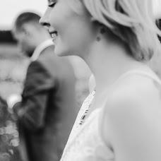 Wedding photographer Yuliya Bokhan (JuliyaBokhan). Photo of 09.09.2017