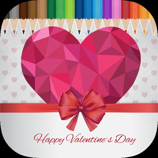 教育の幸せなバレンタインの塗り絵 LOGO-記事Game