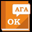Читалка с переводчиком icon