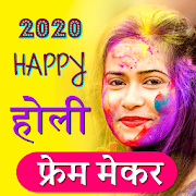 Happy Holi- Create a Custom Greeting Cards