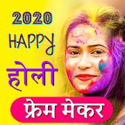 Happy Holi- Create a Custom Greeting Cards