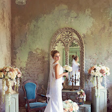 Wedding photographer Lyudmila Buymova (buymova). Photo of 17.09.2017