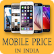 Mobile Phone Price In India for PC Windows 10/8/7