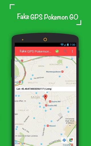 假GPS口袋妖怪GO