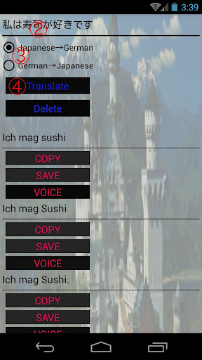 ドイツ語翻訳 まとめて翻訳 一括翻訳 一挙に翻訳
