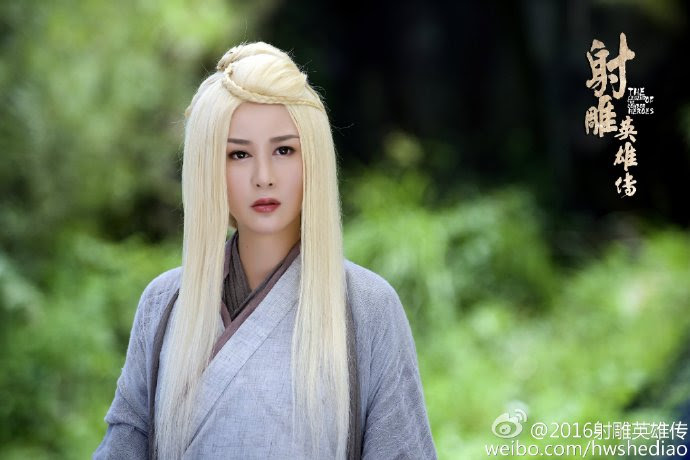 Legend of the Condor Heroes 2017 China Drama